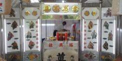 Taoist Funeral Setup